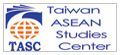 Taiwan ASEAN Studies Center (TASC)