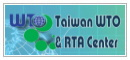 Taiwan WTO & RTA Center
