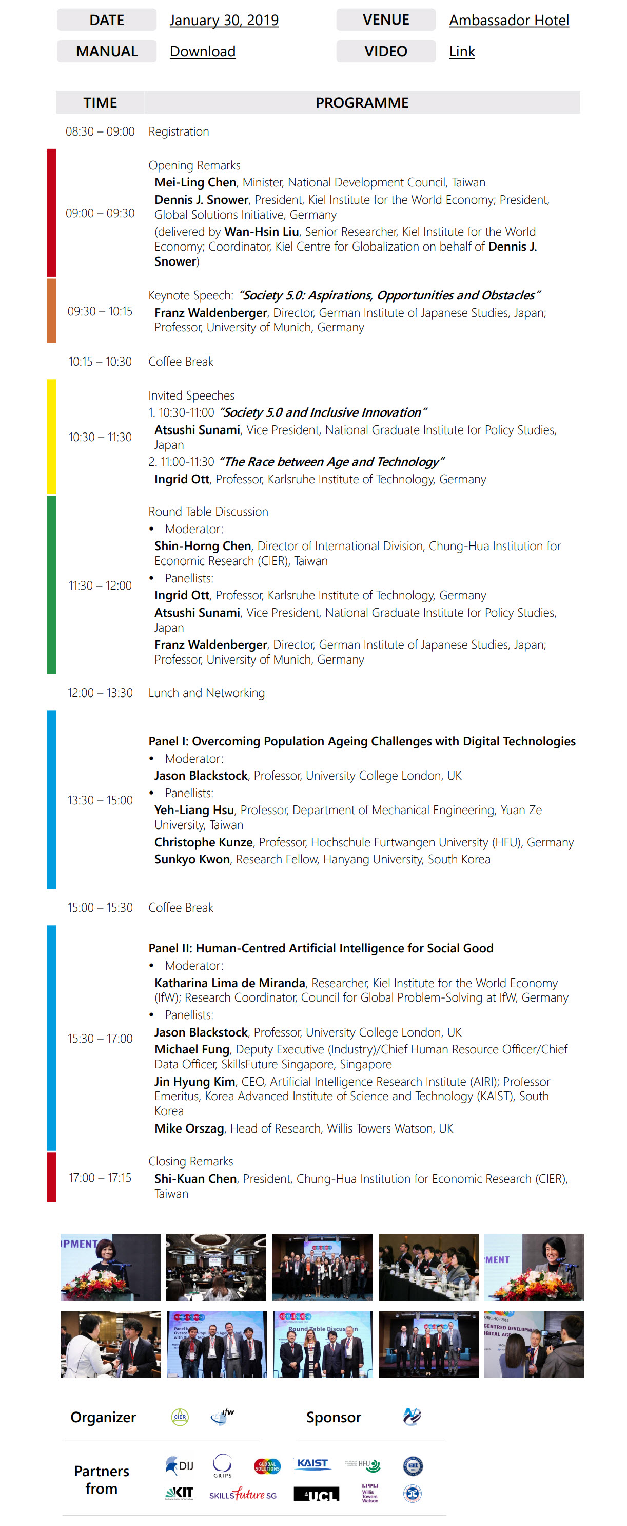 標題-GS Taipei Workshop 2019 agenda