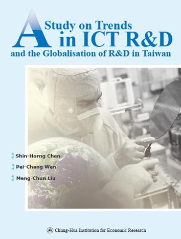A Study on Trends in ICT R&D and the Globalisation of R&D in Taiwan